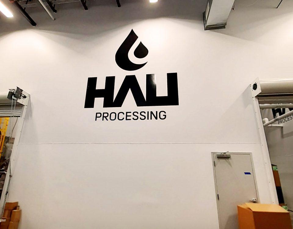 hau processing wall graphic